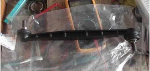 stabilizační tyčka